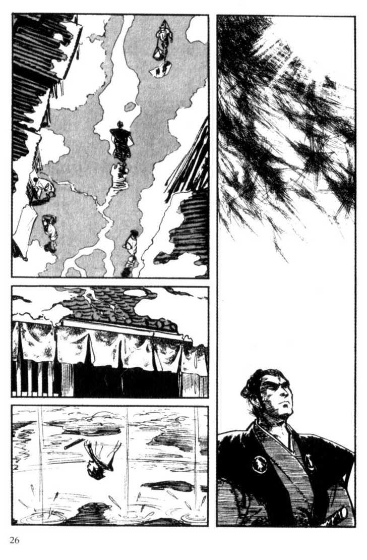 Samurai Executioner 2 Page 2