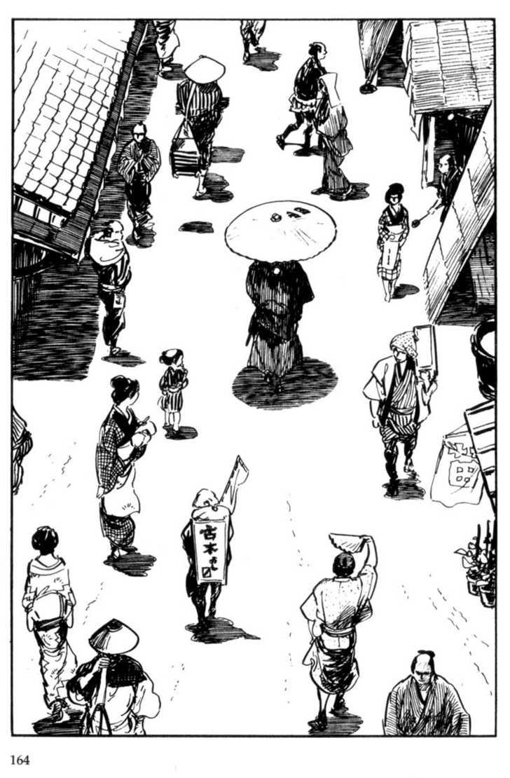 Samurai Executioner 4 Page 2