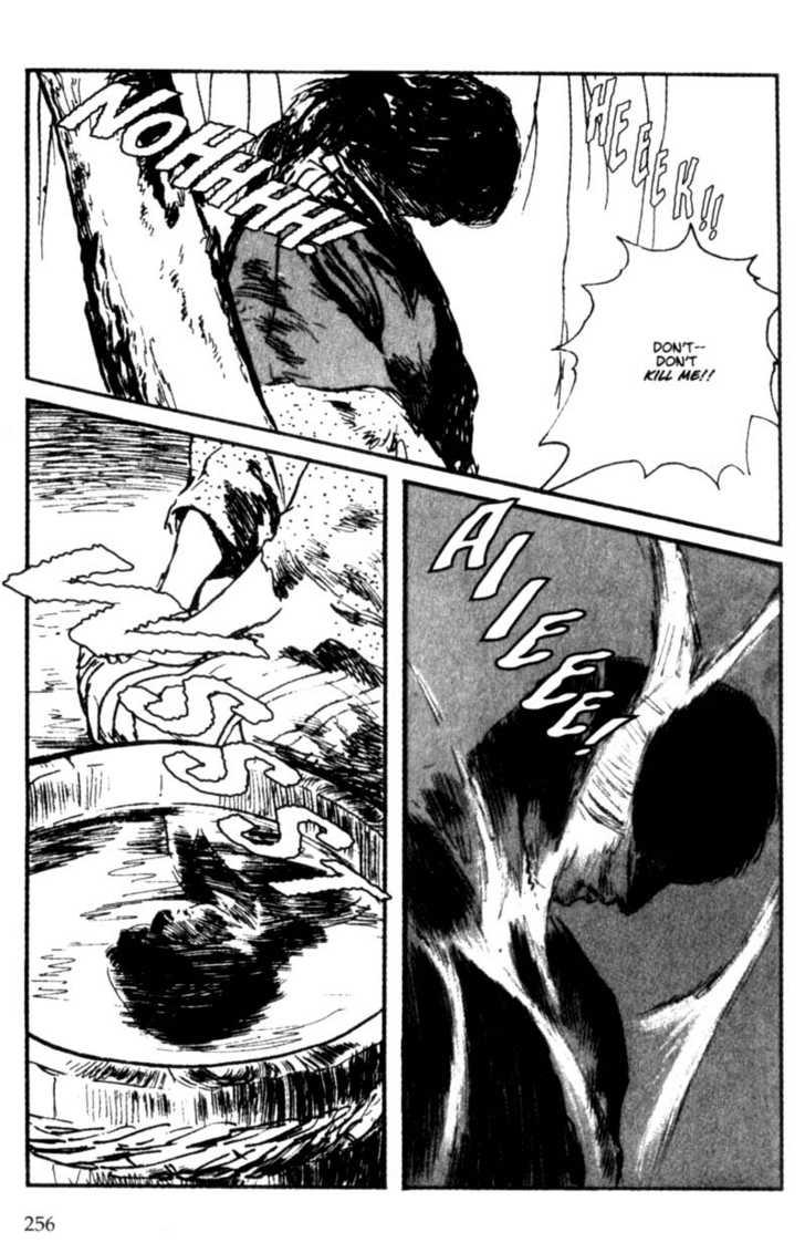 Samurai Executioner 5 Page 2