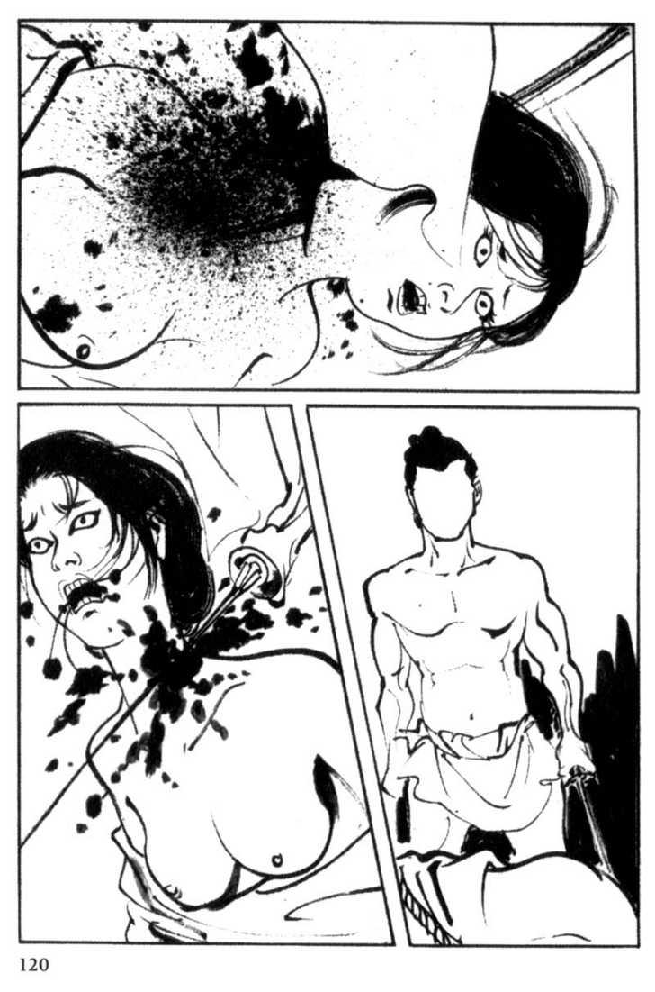Samurai Executioner 13 Page 3