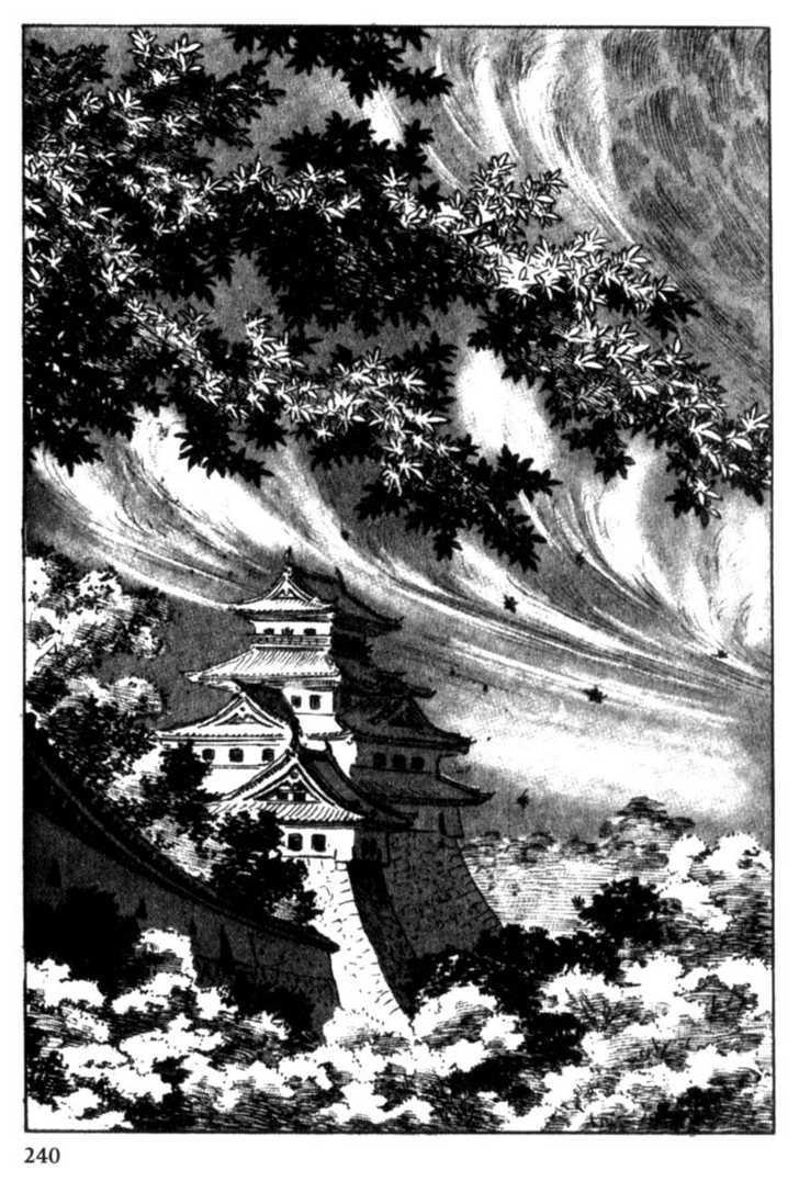 Samurai Executioner 15 Page 2