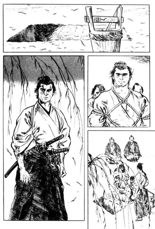 Samurai Executioner 17 Page 3
