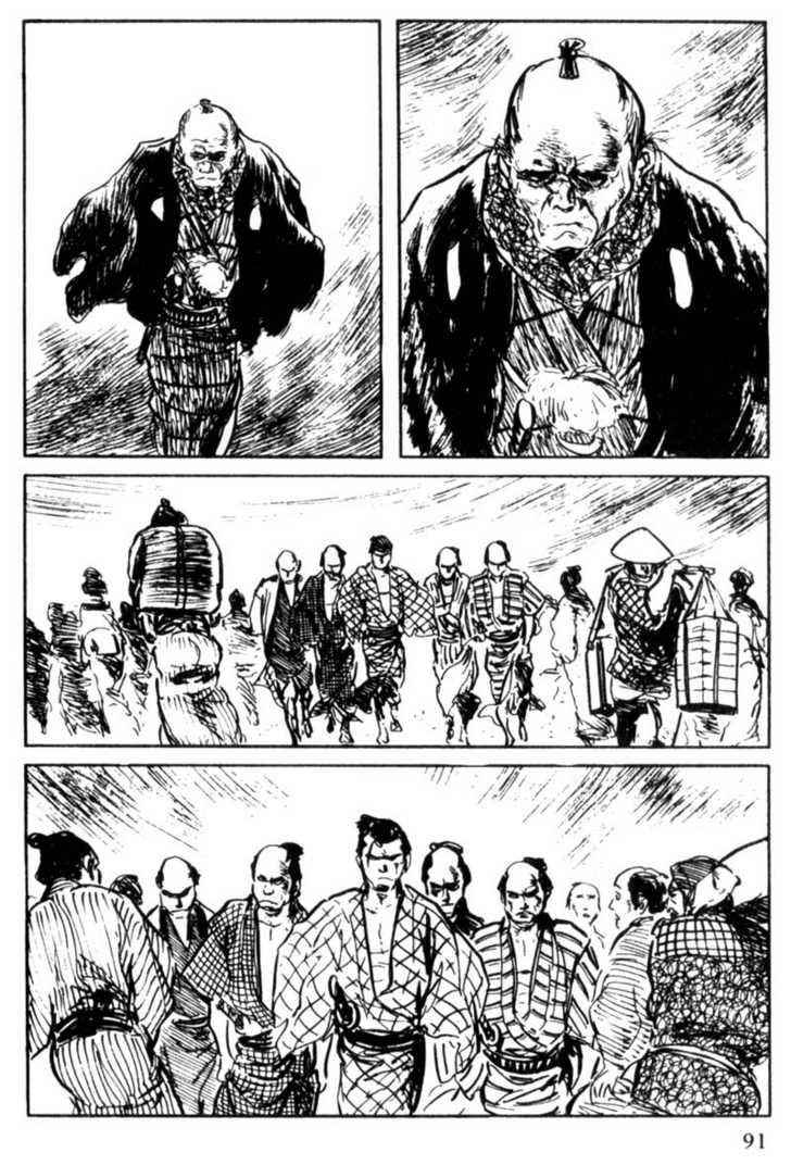Samurai Executioner 20 Page 3