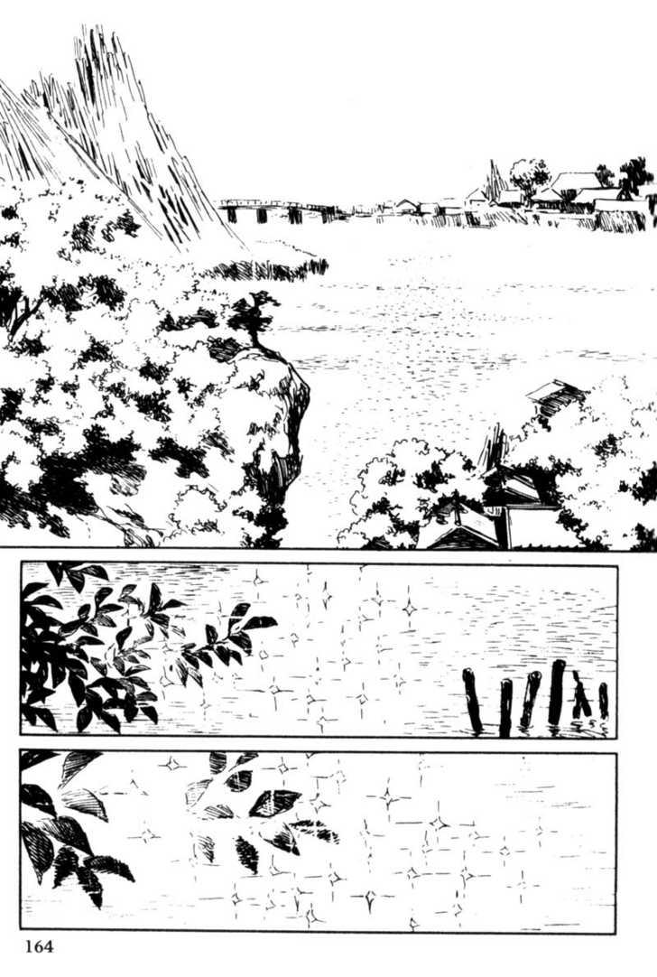 Samurai Executioner 26 Page 2