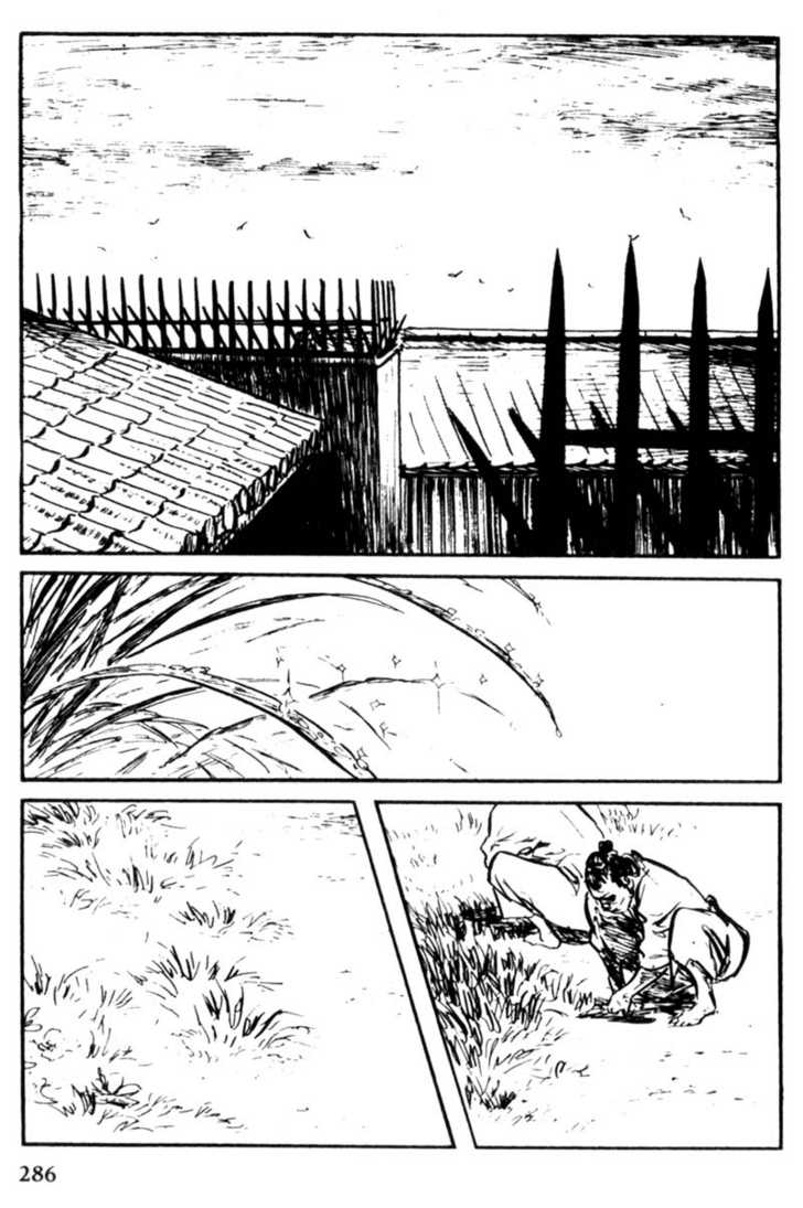 Samurai Executioner 28 Page 2
