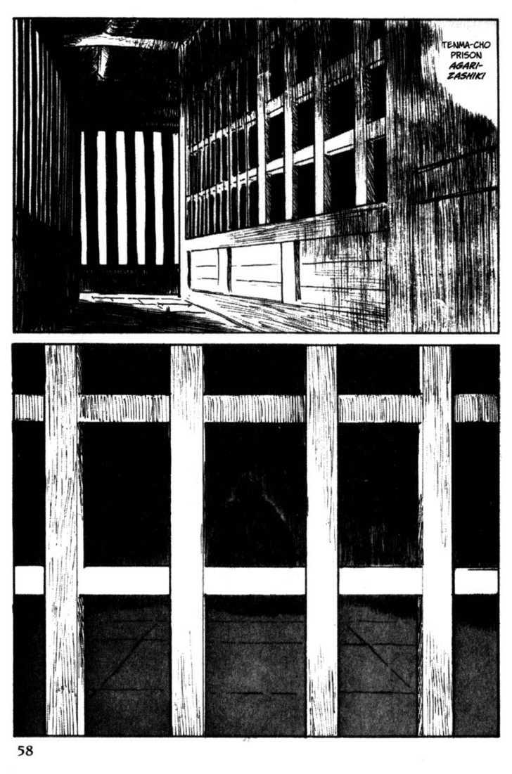 Samurai Executioner 31 Page 2