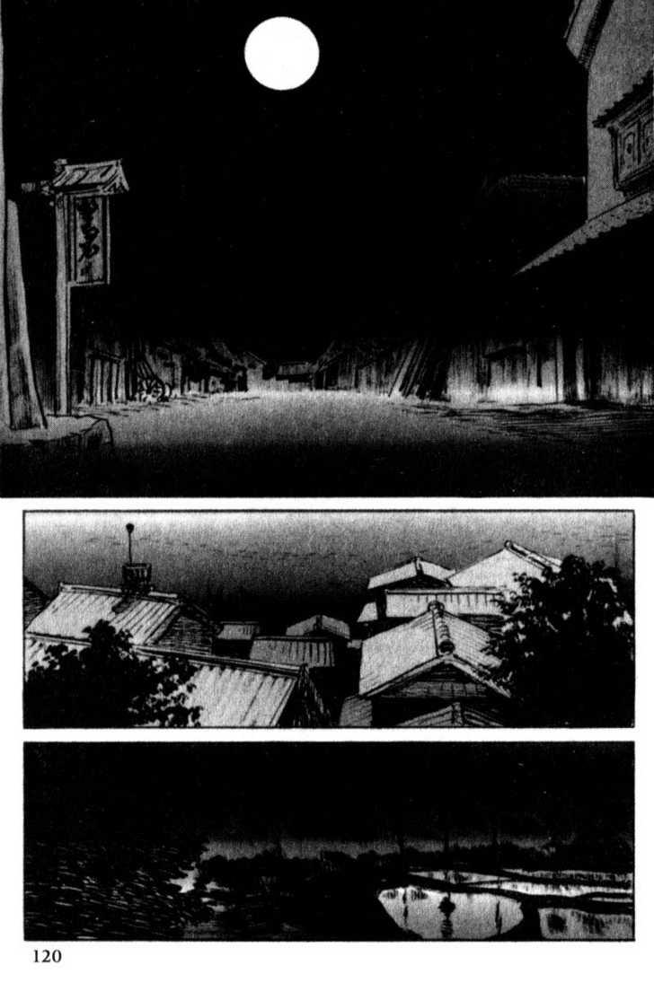 Samurai Executioner 32 Page 2