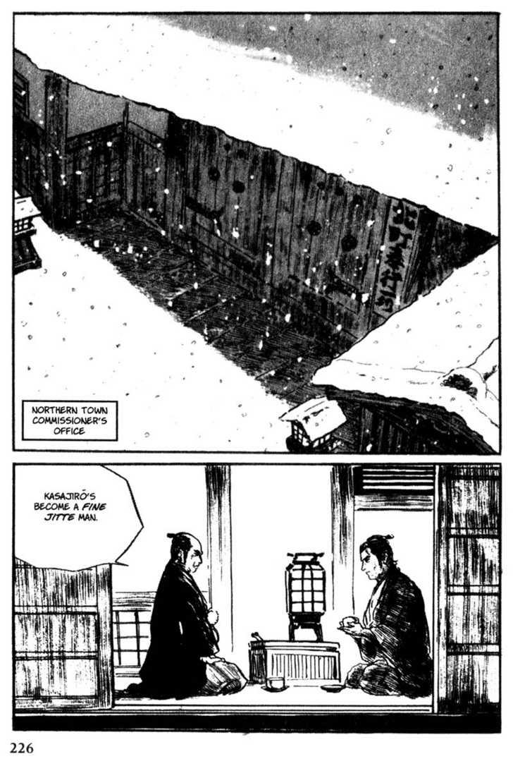 Samurai Executioner 33 Page 2