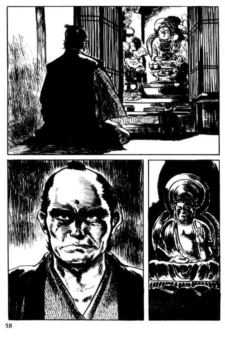 Samurai Executioner 35 Page 2