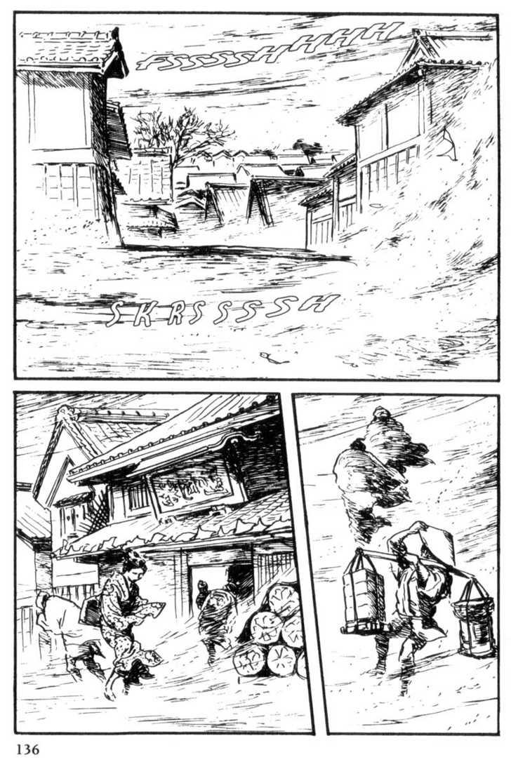 Samurai Executioner 36 Page 2