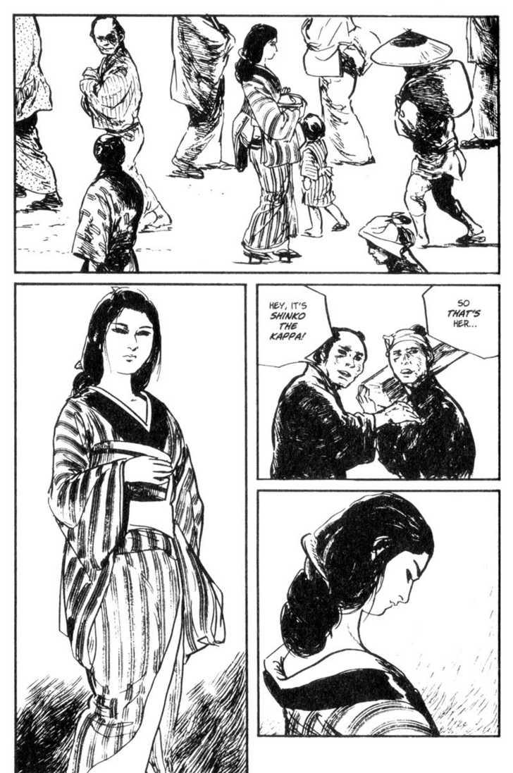 Samurai Executioner 37 Page 2