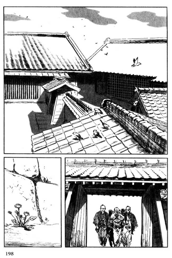 Samurai Executioner 39 Page 2