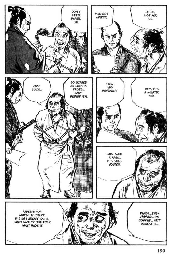Samurai Executioner 39 Page 3
