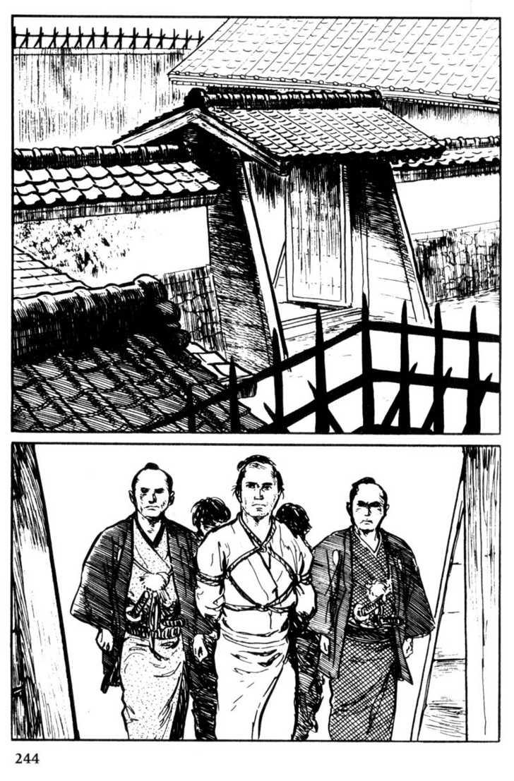 Samurai Executioner 40 Page 2