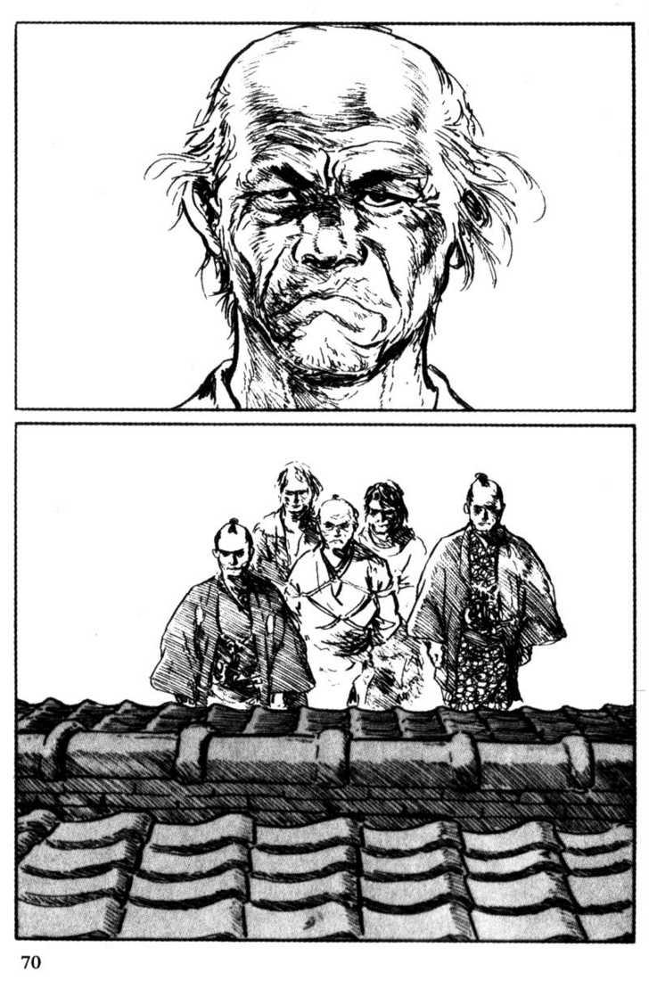 Samurai Executioner 42 Page 2