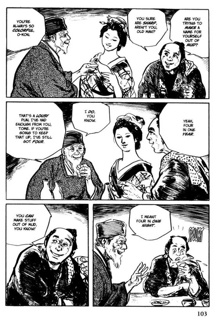 Samurai Executioner 44 Page 3