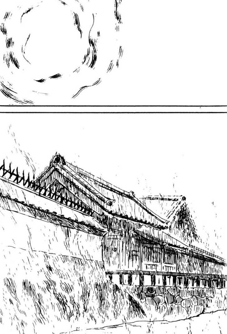 Samurai Executioner 46 Page 2