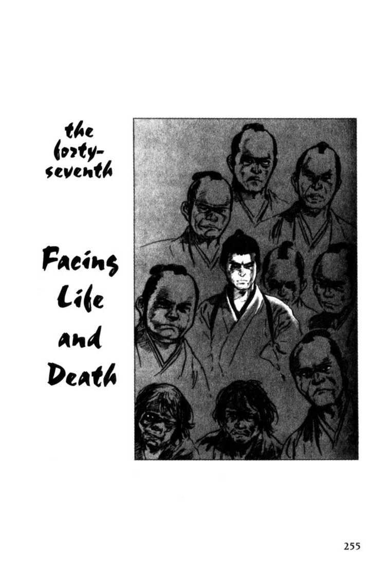 Samurai Executioner 47 Page 1