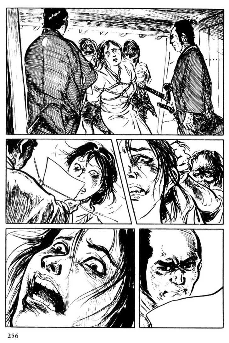 Samurai Executioner 47 Page 2