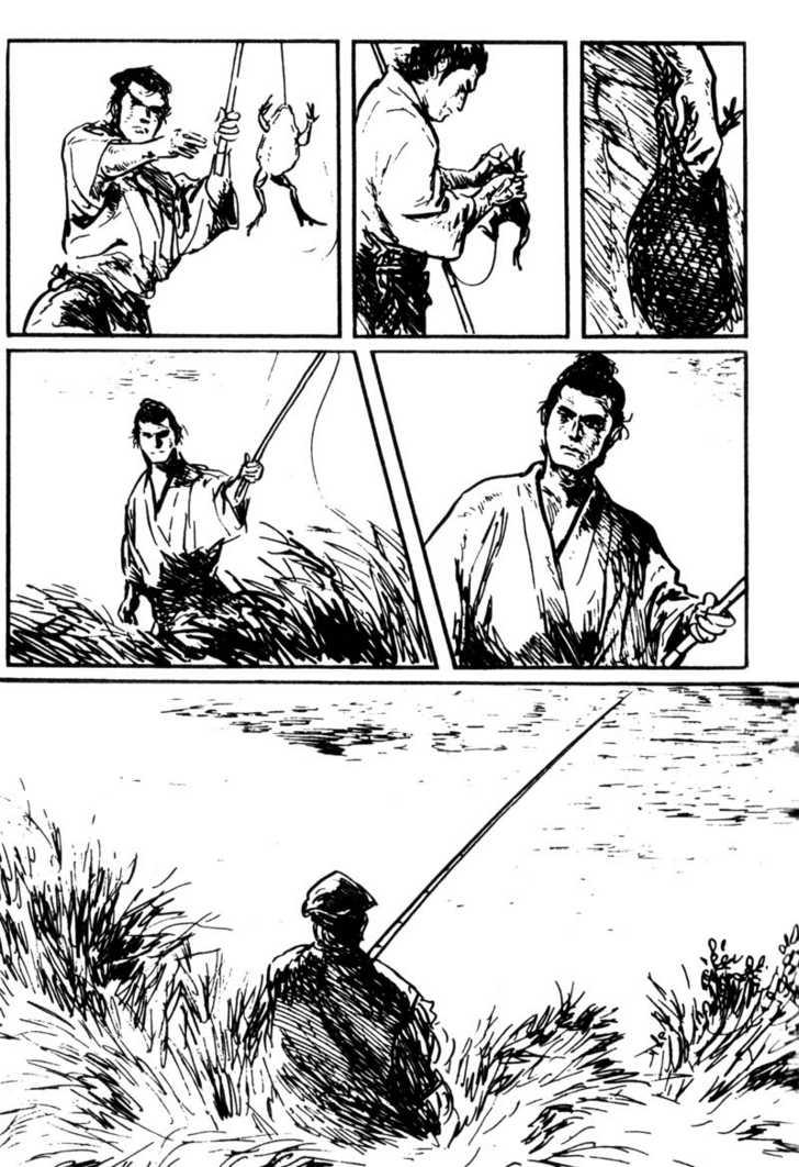 Samurai Executioner 48 Page 3