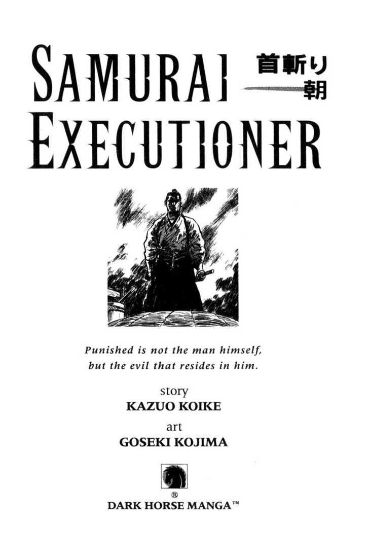 Samurai Executioner 49 Page 1