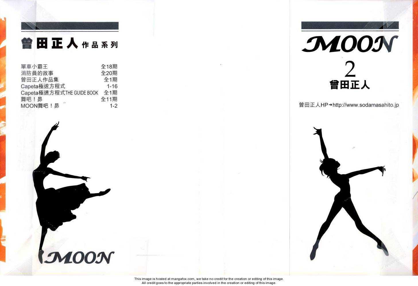 MOON—Subaru Solitude Standing— 11 Page 2