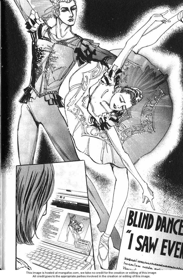 MOON—Subaru Solitude Standing— 13 Page 2