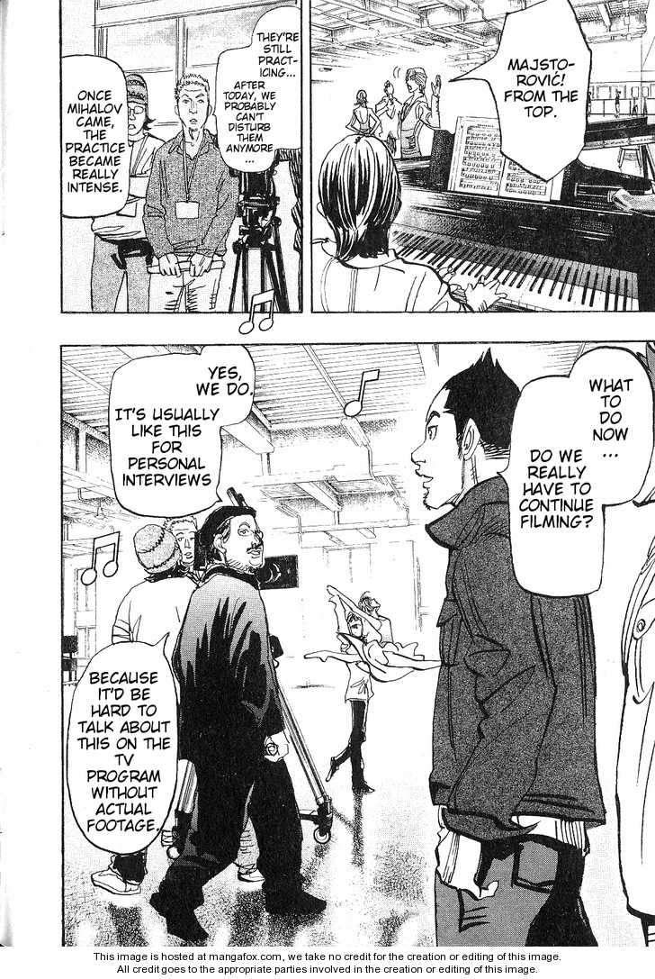 MOON—Subaru Solitude Standing— 19 Page 3