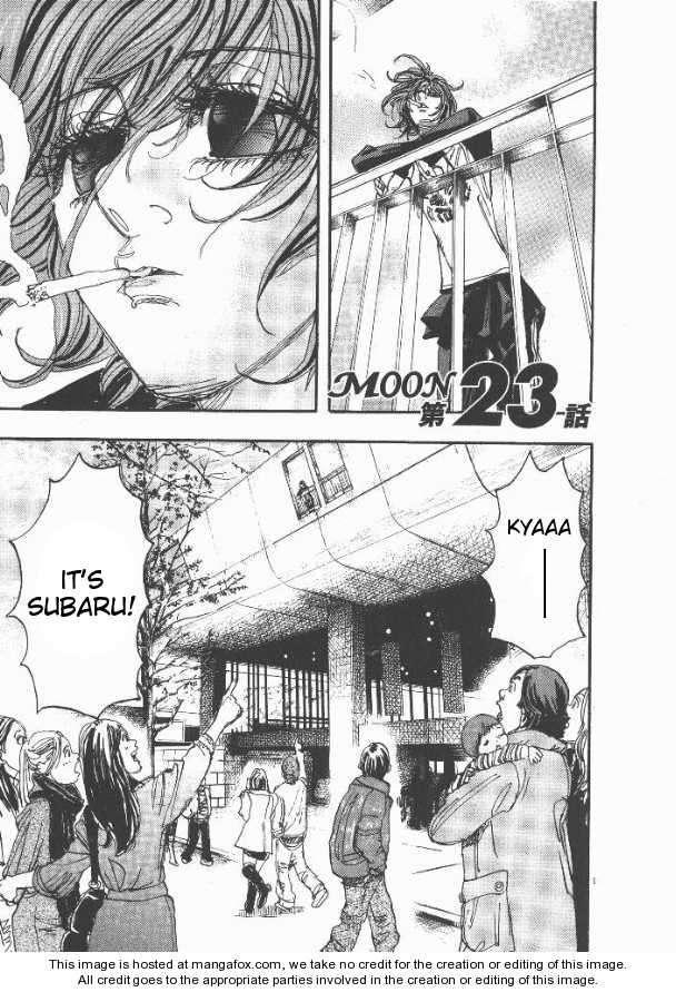 MOON—Subaru Solitude Standing— 23 Page 1