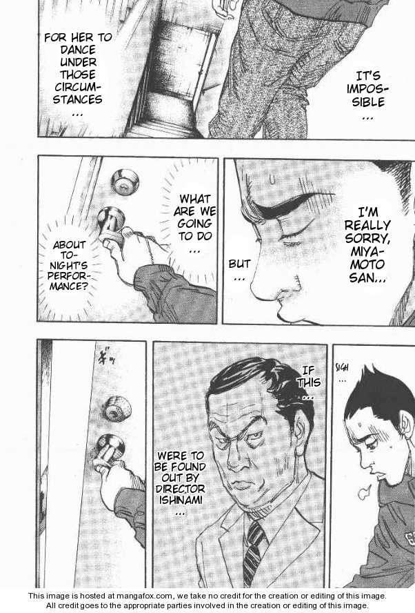 MOON—Subaru Solitude Standing— 24 Page 2