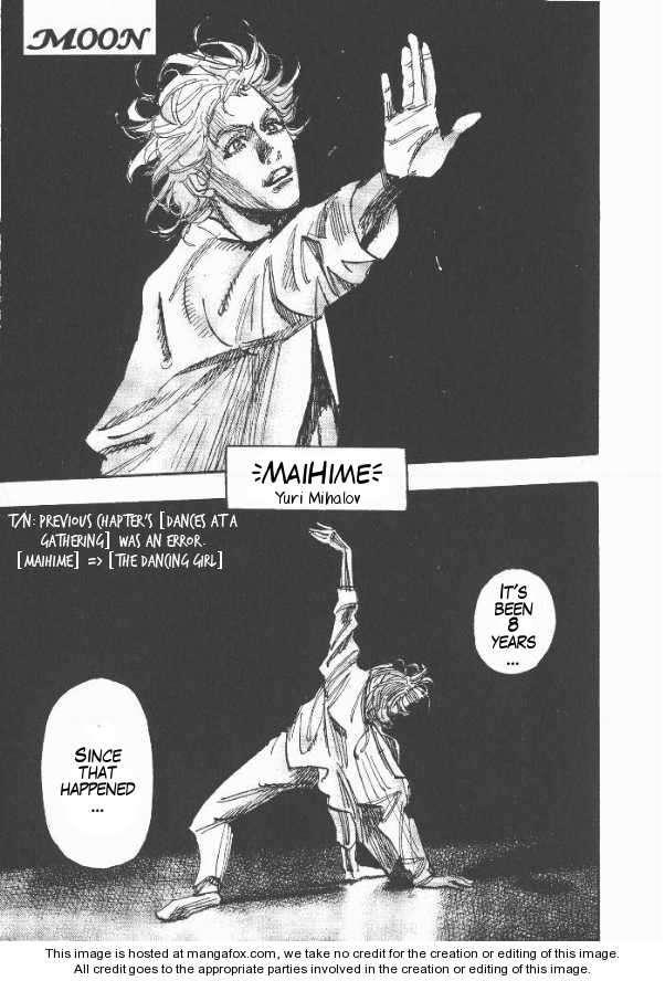 MOON—Subaru Solitude Standing— 26 Page 1