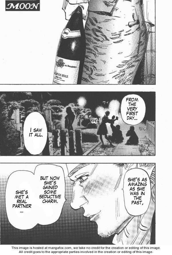 MOON—Subaru Solitude Standing— 31 Page 1