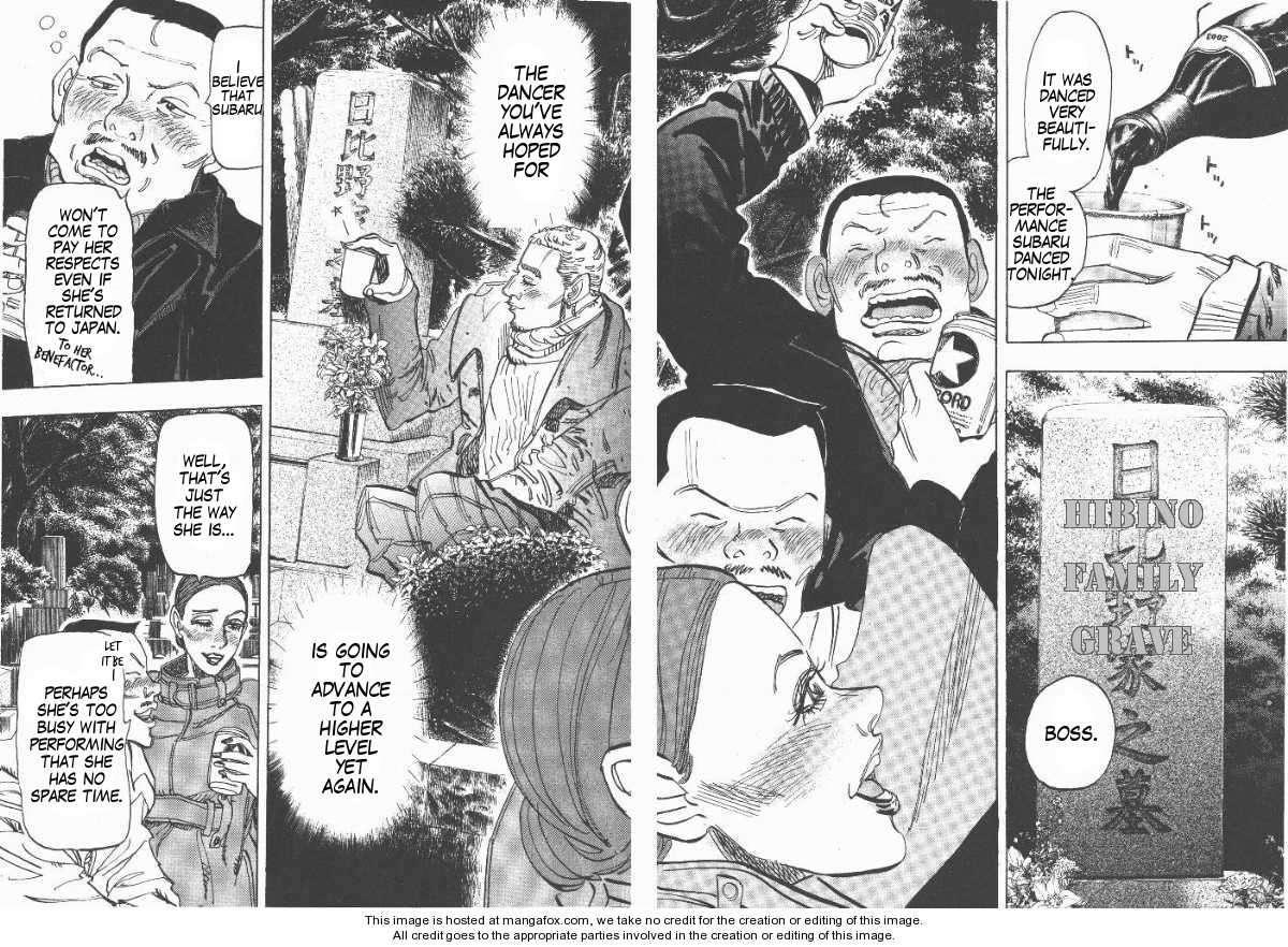 MOON—Subaru Solitude Standing— 31 Page 2