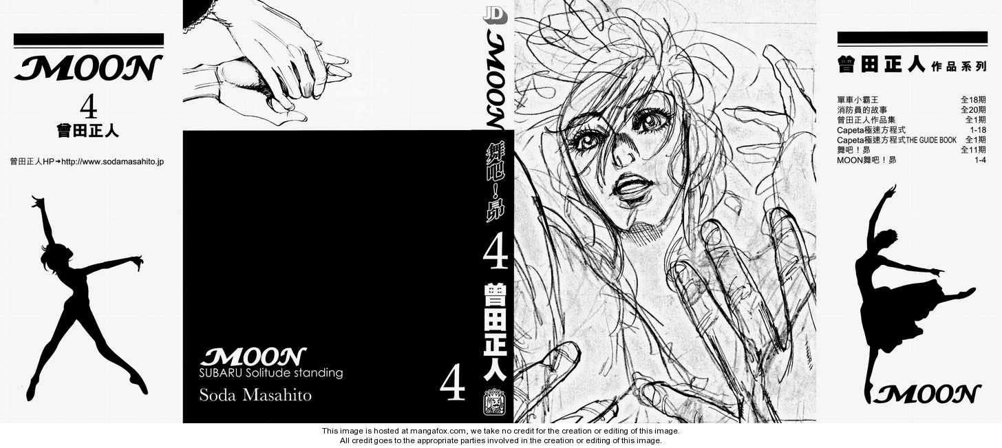 MOON—Subaru Solitude Standing— 33 Page 2