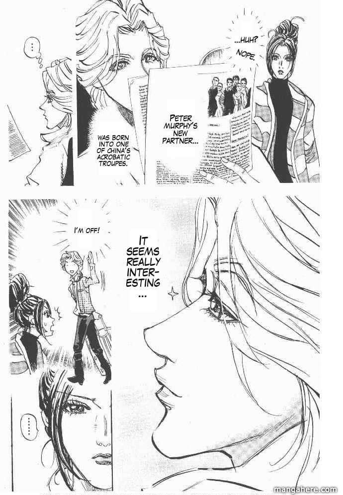 MOON—Subaru Solitude Standing— 37 Page 3