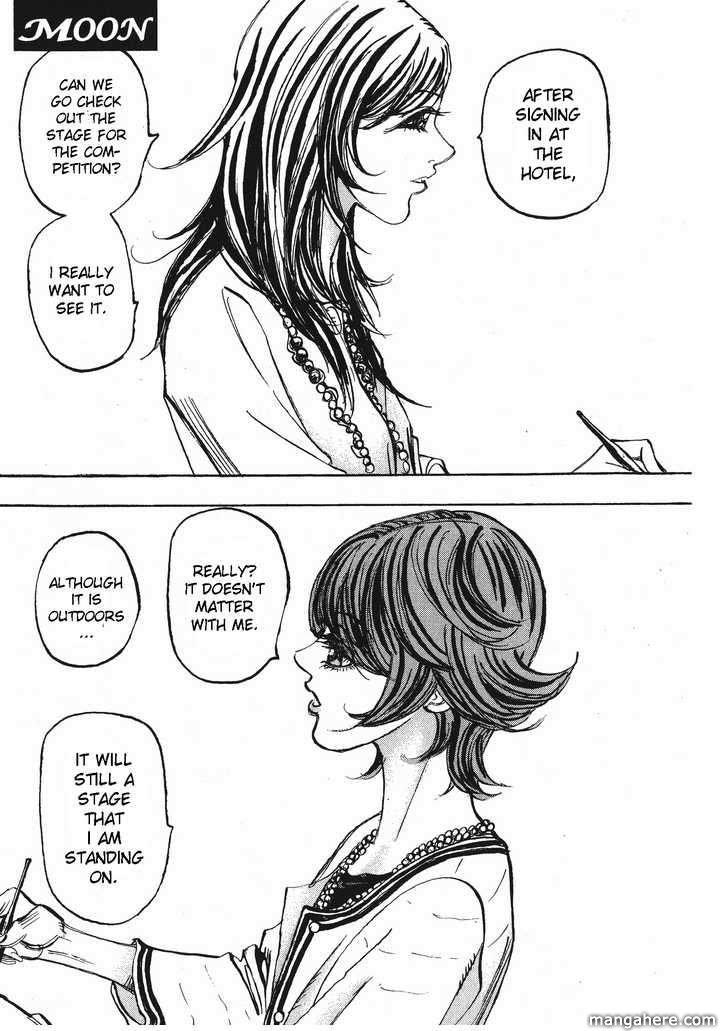 MOON—Subaru Solitude Standing— 41 Page 1