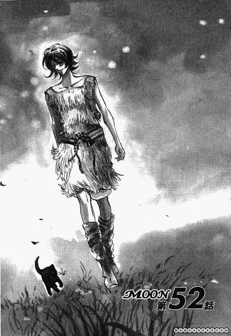 MOON—Subaru Solitude Standing— 52 Page 1