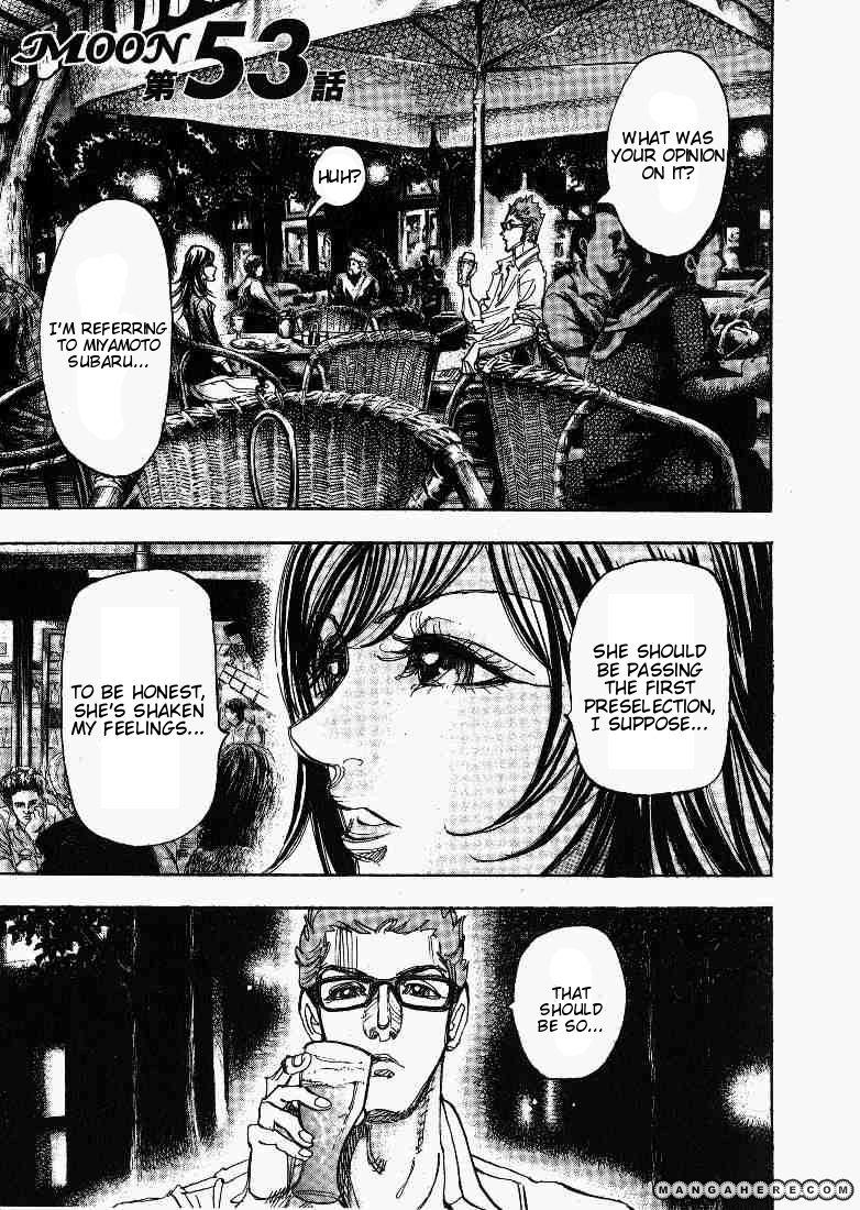 MOON—Subaru Solitude Standing— 53 Page 1