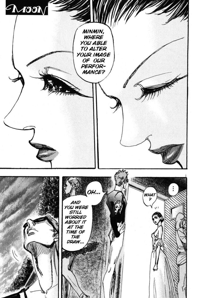 MOON—Subaru Solitude Standing— 54 Page 1