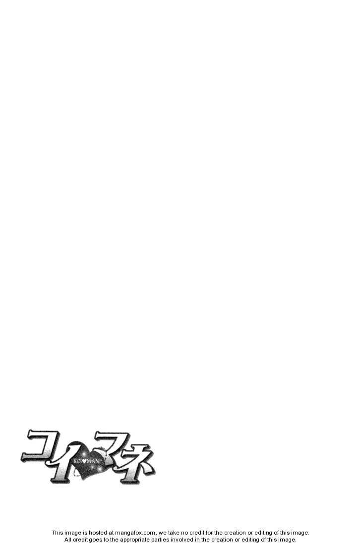 Koi Mane 6 Page 2