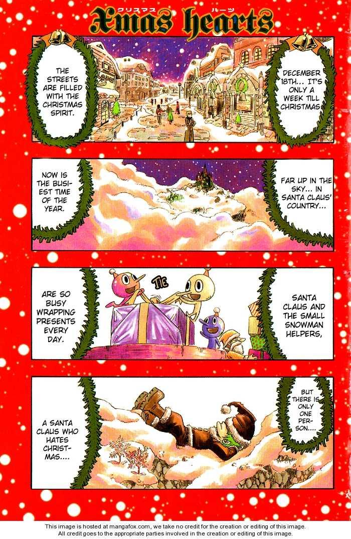 Mashima-en 3 Page 2