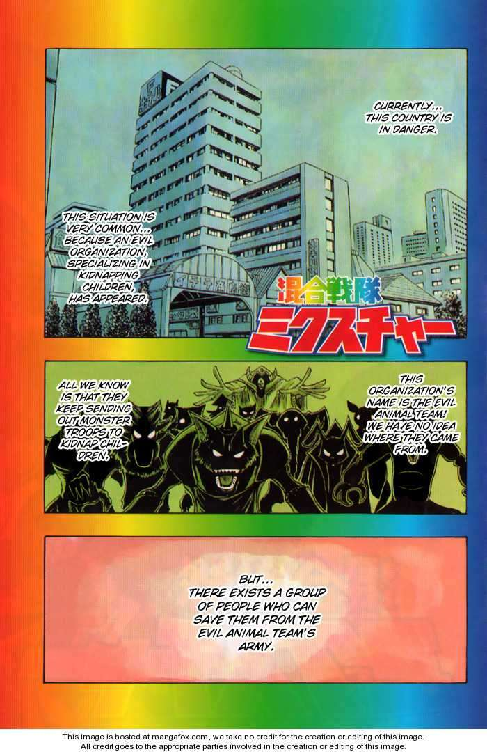 Mashima-en 4 Page 2