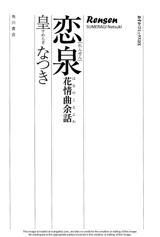 Rensen - Hana no Koe Yowa 1 Page 3