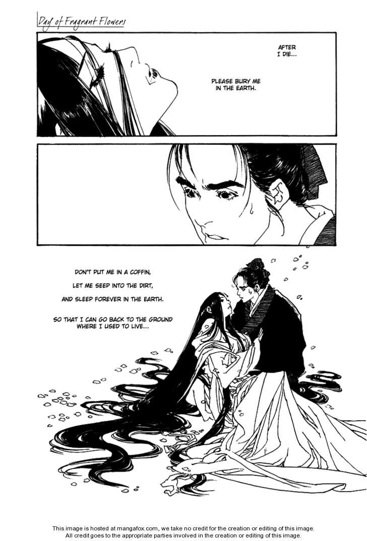 Rensen - Hana no Koe Yowa 2 Page 1