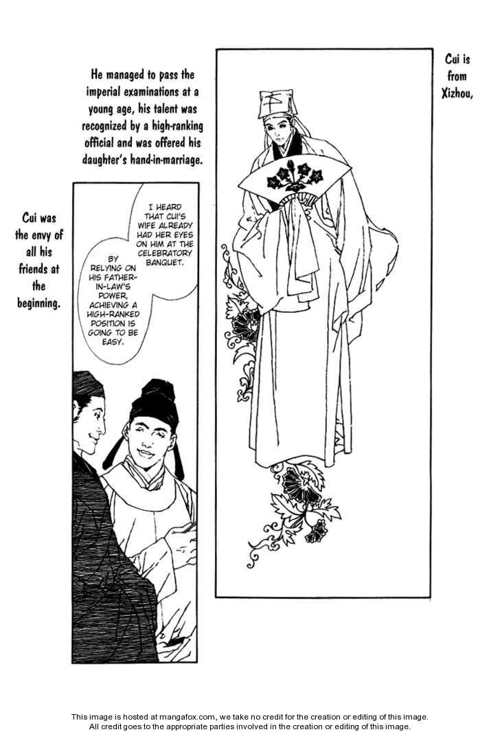 Rensen - Hana no Koe Yowa 4 Page 2