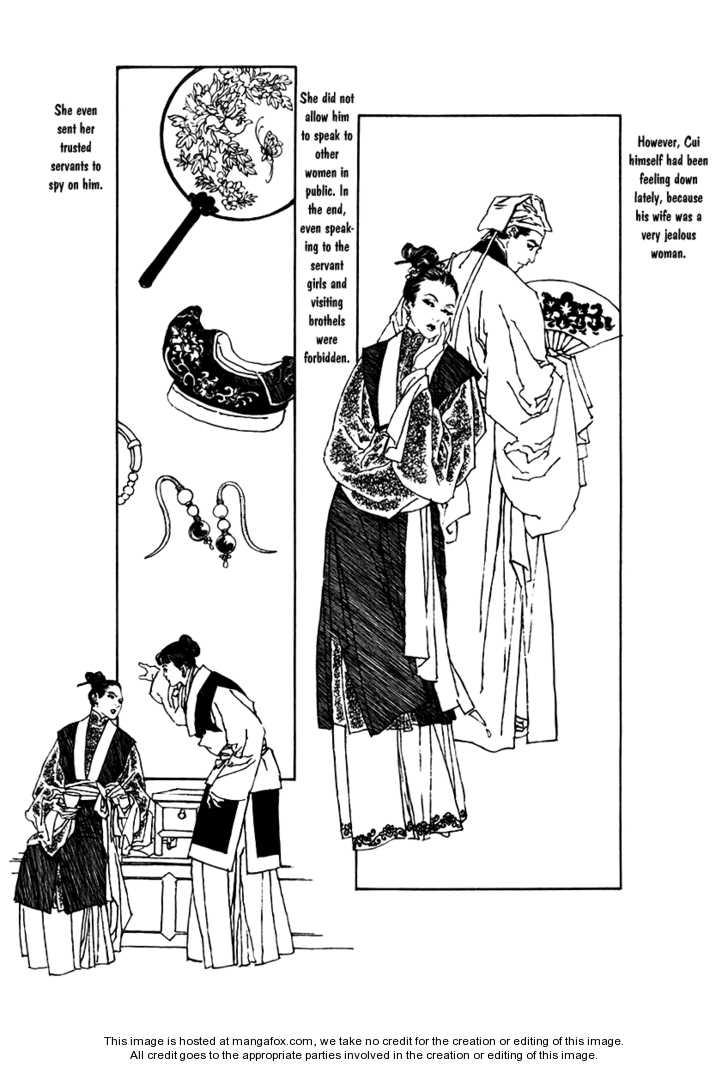 Rensen - Hana no Koe Yowa 4 Page 3