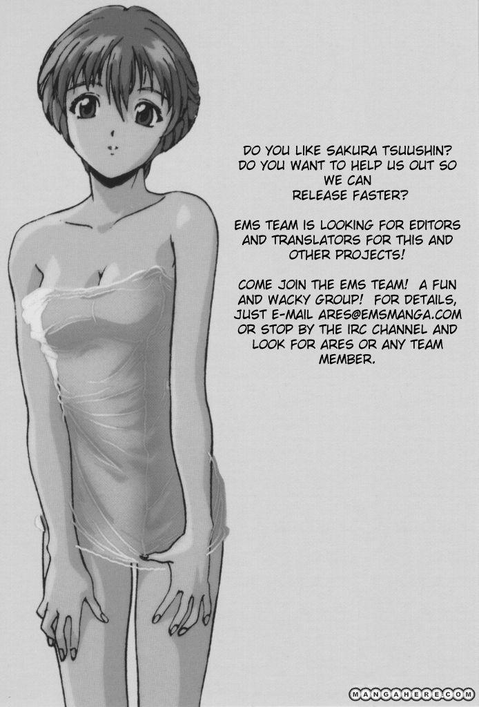 Sakura Tsuushin 160 Page 2