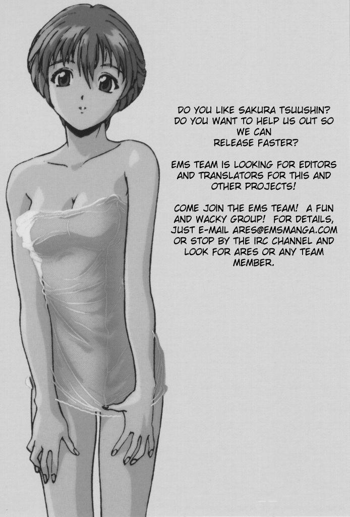Sakura Tsuushin 161 Page 2