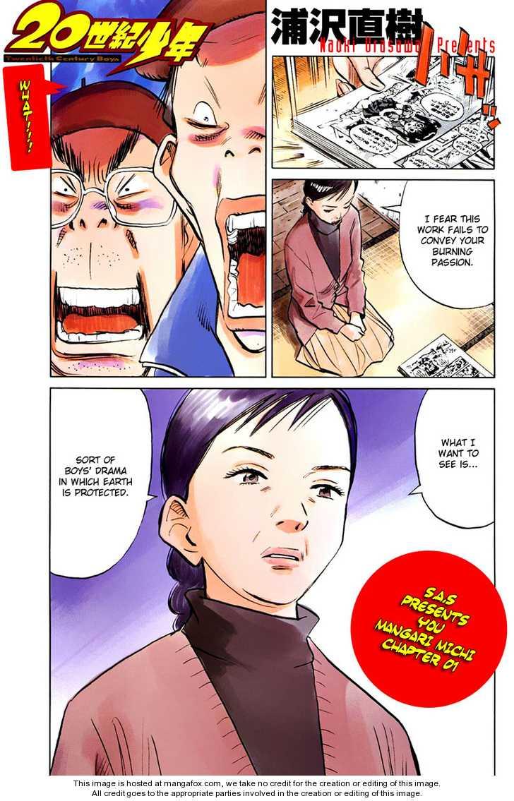 Mangari Michi 1 Page 1