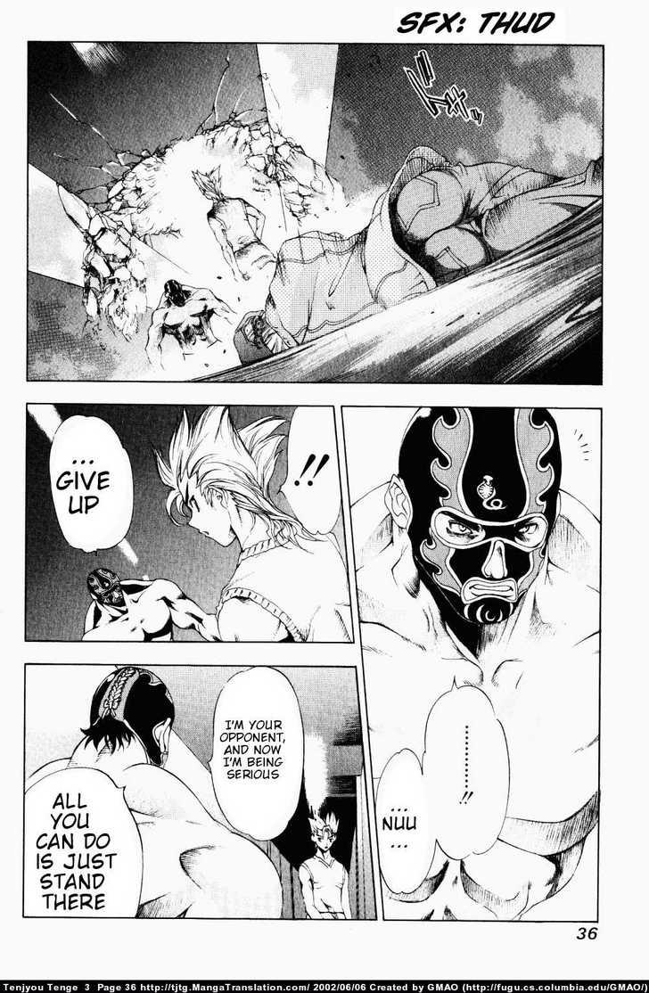 Tenjo Tenge 14 Page 2